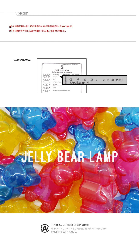 자이언트 젤리베어 LED 램프 - 핑크29,800원-에이모노가구/조명, 조명, 키즈조명, LED 등바보사랑자이언트 젤리베어 LED 램프 - 핑크29,800원-에이모노가구/조명, 조명, 키즈조명, LED 등바보사랑