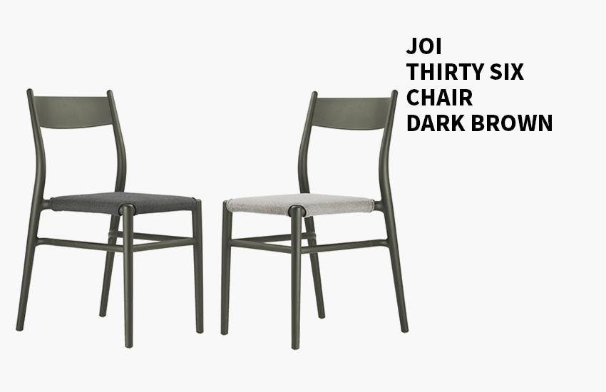 (TOOU) JOI Thirtysix 조이 36 체어 - Dark brown - 카페퍼니쳐, 224,800원, 디자인 의자, 인테리어의자