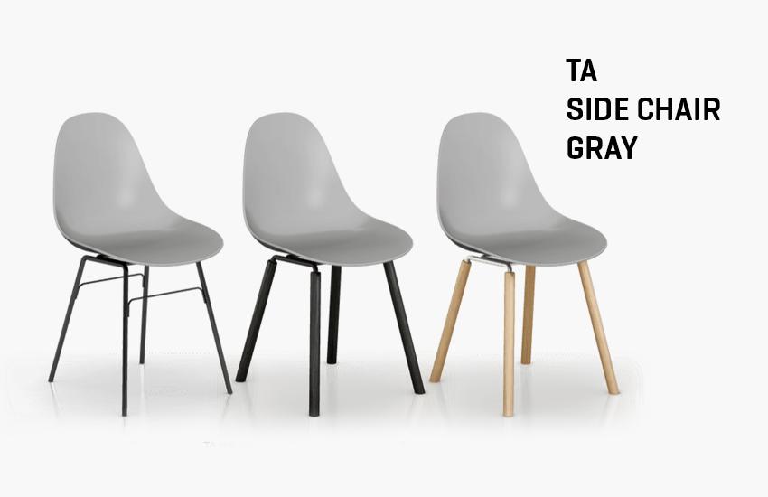 (TOOU) TA 타 사이드체어 - Gray - 카페퍼니쳐, 184,800원, 디자인 의자, 인테리어의자