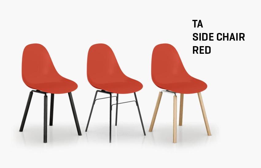 (TOOU) TA 타 사이드체어 - Red154,800원-카페퍼니쳐가구/수납, 디자인 의자/스툴, 디자인 의자, 인테리어의자바보사랑(TOOU) TA 타 사이드체어 - Red154,800원-카페퍼니쳐가구/수납, 디자인 의자/스툴, 디자인 의자, 인테리어의자바보사랑